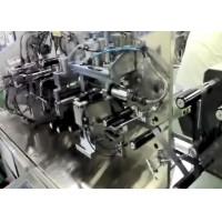 锂电池极片制片机