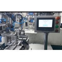 智能手机中板生产线